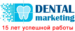 logotype dental marketing